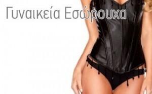 esoroyxa sexy lingerie